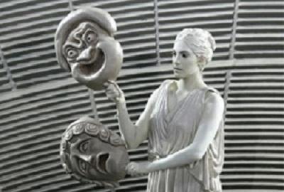 Antikos kultūros konkursas